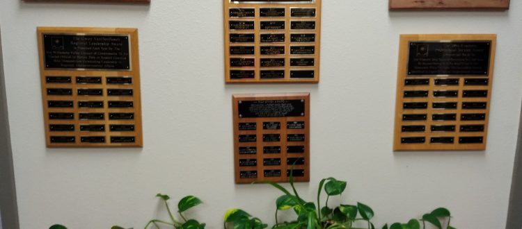 A photo of the perpetual plaques for the MWVCOG annual awards on display.